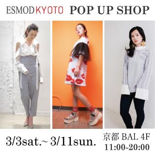 https://www.esmodjapon.co.jp/news/balkyoto/