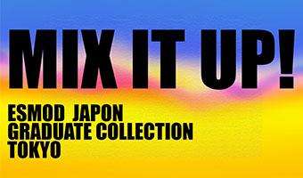 3/8(木) 東京校 2017年度卒業コレクション『MIX it UP! 』開催!