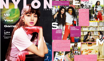 NYLON JAPAN7月号掲載情報(5/28発売)
