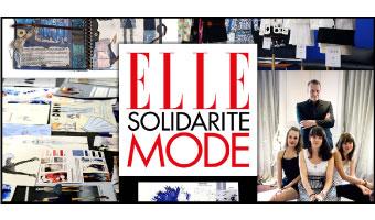 「エル・ソリダリテ・モード・ジャパン」 ファッションデザイナーを目指す女性のための奨学金コンクールを開催!