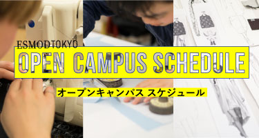 Oct 2018~Feb 2019: ESMOD Tokyo Open Campus and Events