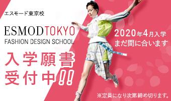 2020年4月入学まだ間に合います!!